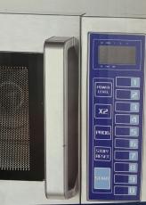 Hendi 281406 Gewerbe Mikrowelle Mikrowellenherd Mikrowellengerät